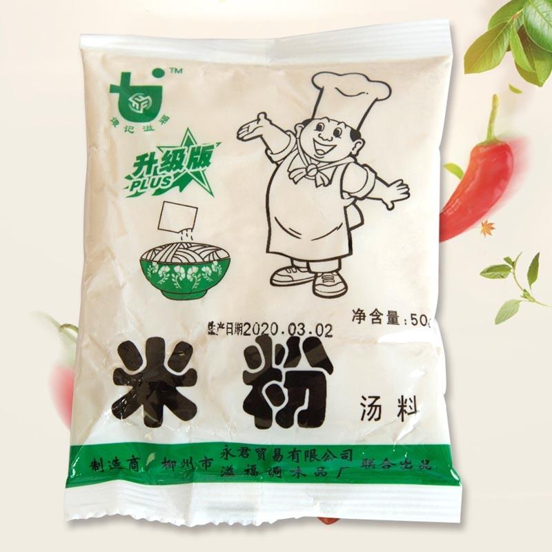 江苏米粉汤料