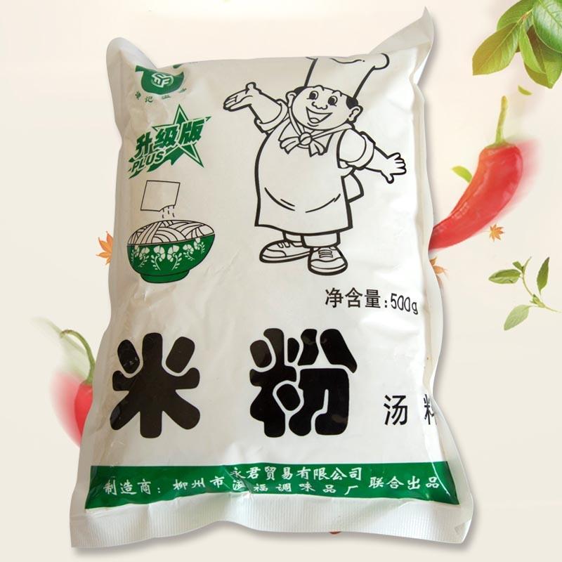 米粉汤料(500g)
