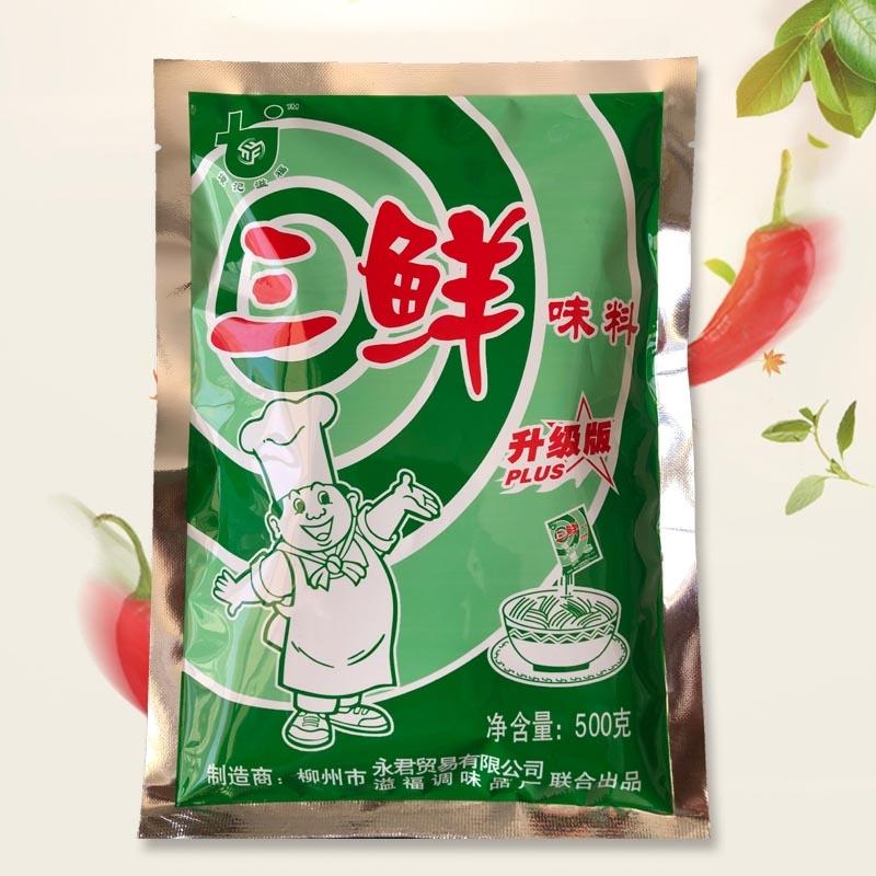三鲜味料(500g)