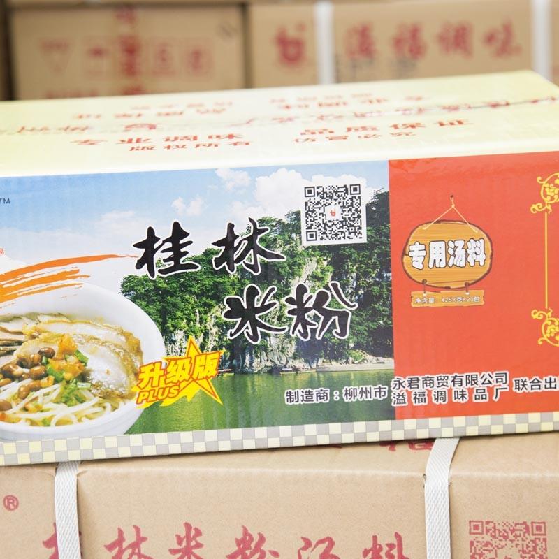 溢福调味:桂林米粉专用汤料(升级版)