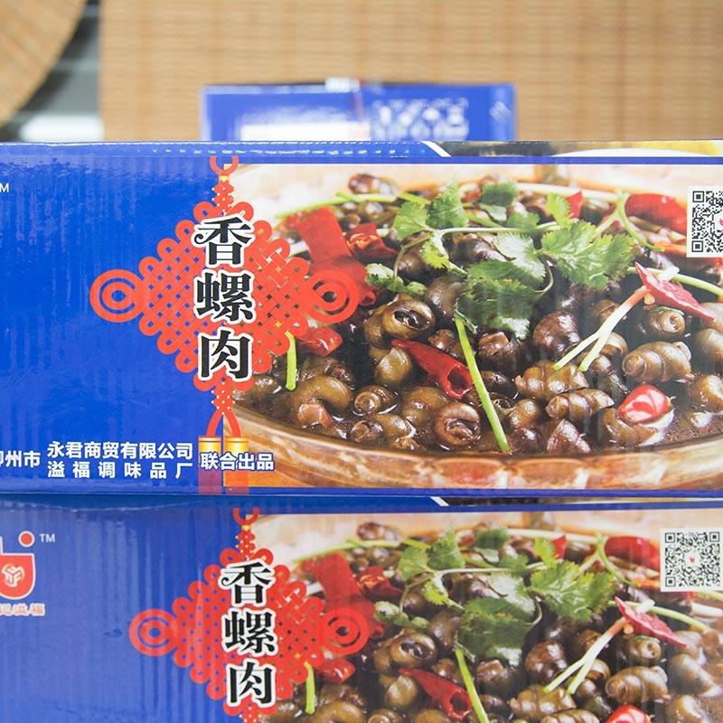 广西溢福调味:香螺肉